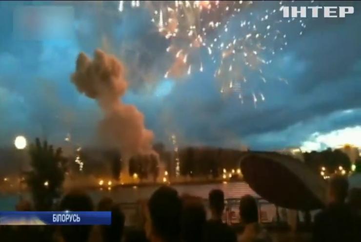 Святкування Дня Незалежності Білорусі закінчилося трагедією