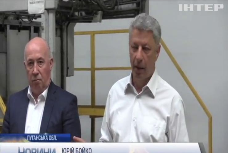 Економічні санкції негативно впливають на українську економіку - Юрій Бойко