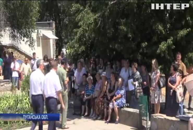 Повернути людей та звільнити окуповані території України можливо лише мирним шляхом - Юрій Бойко