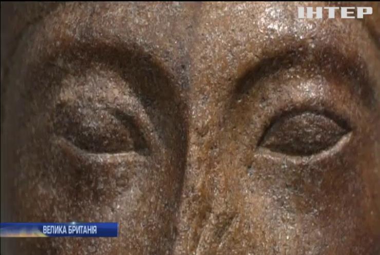 У Лондоні з молотка продали голову Тутатхамона