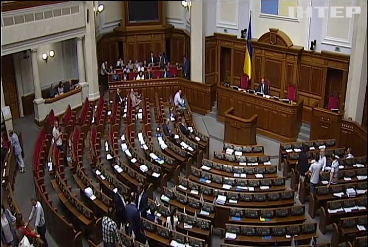 Володимир Гройсман закликав членів уряду звільнити керівників держпідприємств