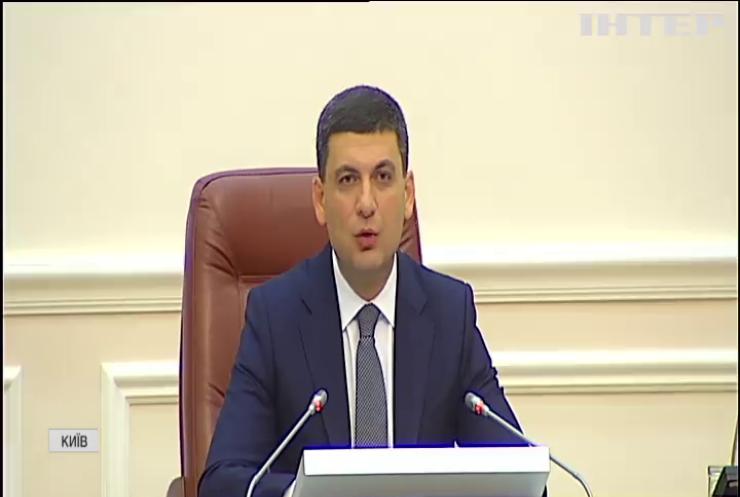 Володимир Гройсман прокоментував ситуацію з завищеними тарифами  Україні