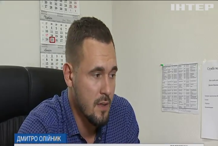 """Викрадення бізнесмена на Дніпропетровщині: активісти """"Стоп Корупції"""" вимагають знайти та покарати винних у спробі рейдерського захоплення бізнесу"""