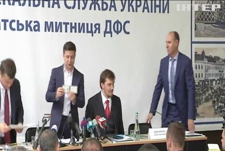 Володимир Зеленський призначив очільників Львівської та Закарпатської областей