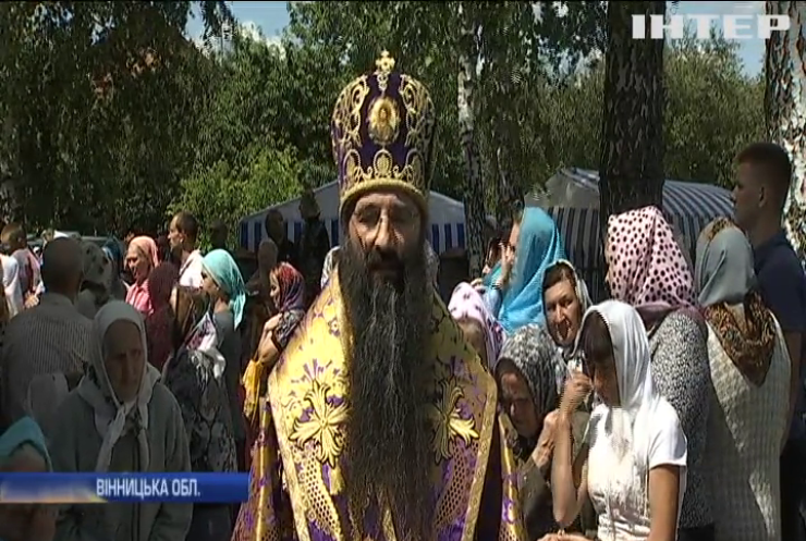 Відстояти Українську Православну Церкву: на Вінничині відбулася хресна хода до чудотворного розп'яття