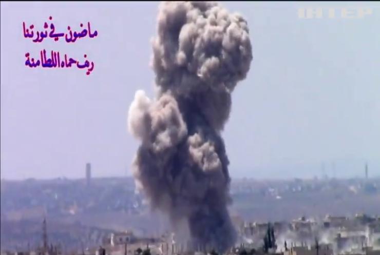 Війна в Сирії забрала життя сотень людей