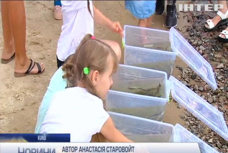 Дніпро поповнили червонокнижною стерляддю