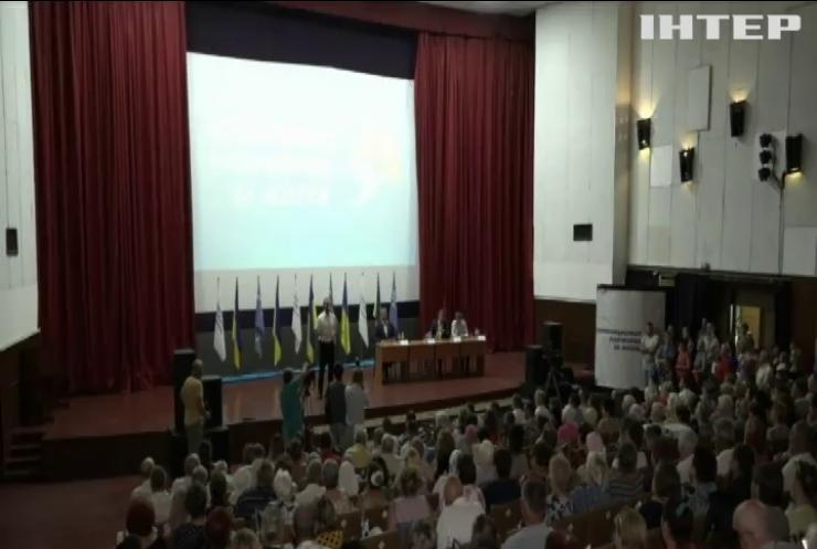 Мізерні пенсії принижують гідність українців - Юрій Бойко