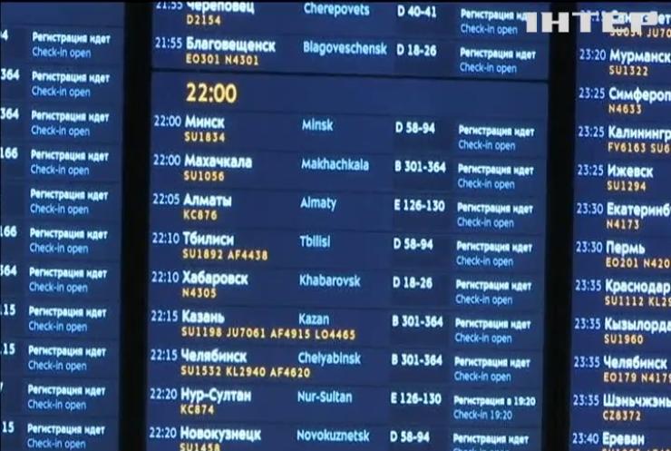 Відпочинок у Грузії подорожчав для російських туристів