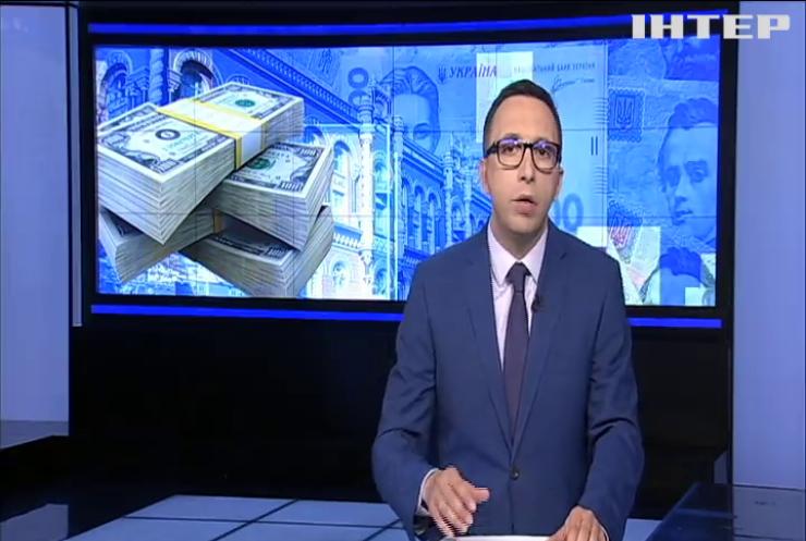 Готівковий долар в Україні впав нижче психологічної позначки