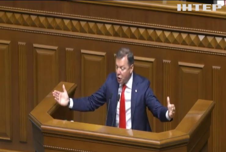 Олег Ляшко закликав підтримати українських фермерів