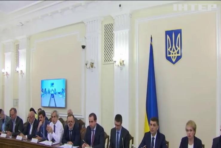 Інвестиції в освіту та Нову українську школу є головними завданнями Кабміну - Володимир Гройсман