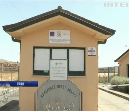 76d50763b В Італії закрили найбільший центр прийому мігрантів   podrobnosti.ua