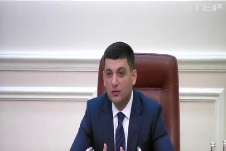 Володимир Гройсман доручив міністрам порахувати кошторис параду до Дня Незалежності