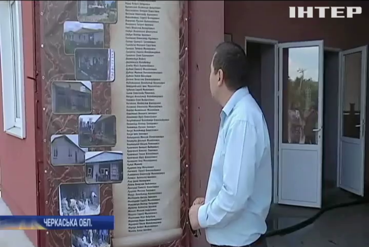 Жителі села Руська Поляна самотужки рятуються від вогню
