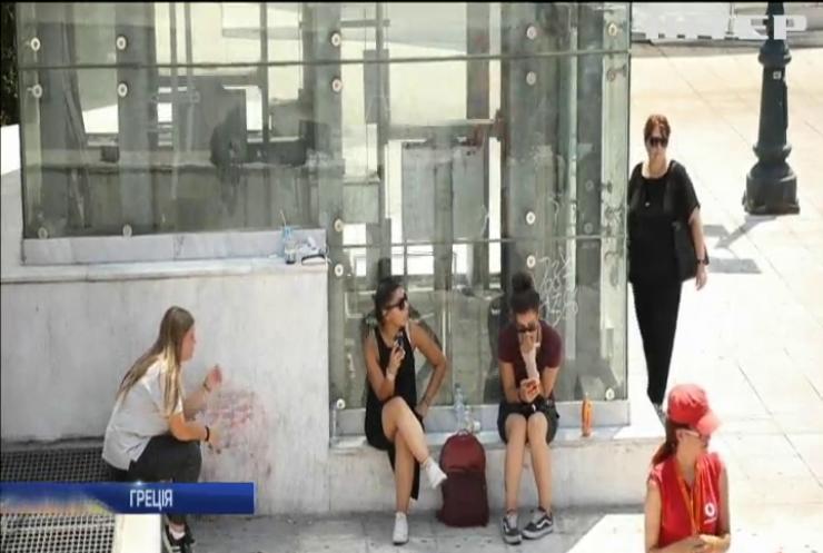 Грецію накрило потужною спекою