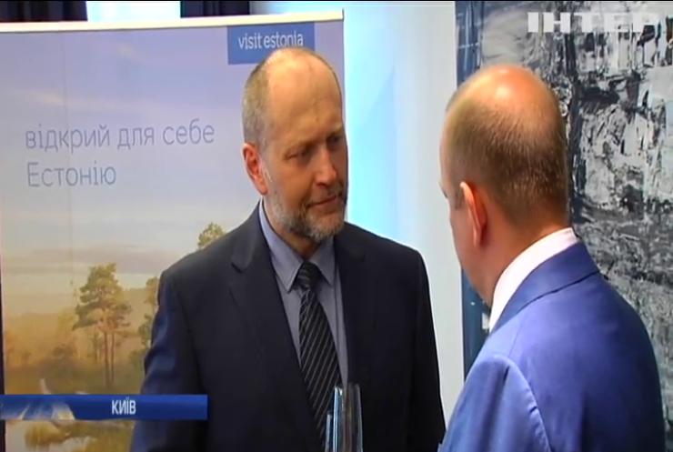 Борислав Береза отримав нагороду за покращення співпраці між Україною та Естонією