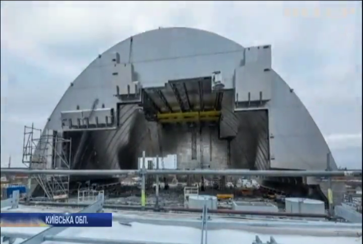 Володимир Зеленський взяв участь у відкритті нового укриття Чорнобильскій АЕС