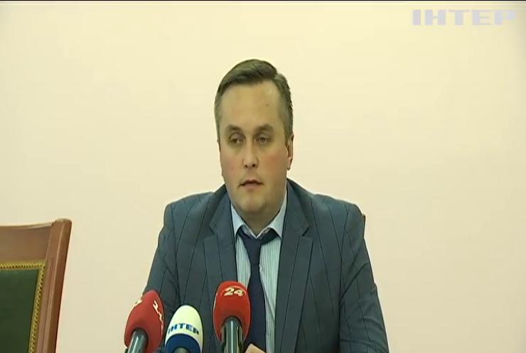 Голова САП Назар Холодницький пояснив підозру міністру палива та енергетики Ігорю Насалику
