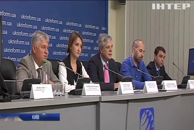 """Судове рішення щодо тарифів """"Укренерго"""" може призвести до знищення усієї галузі - енергетики"""