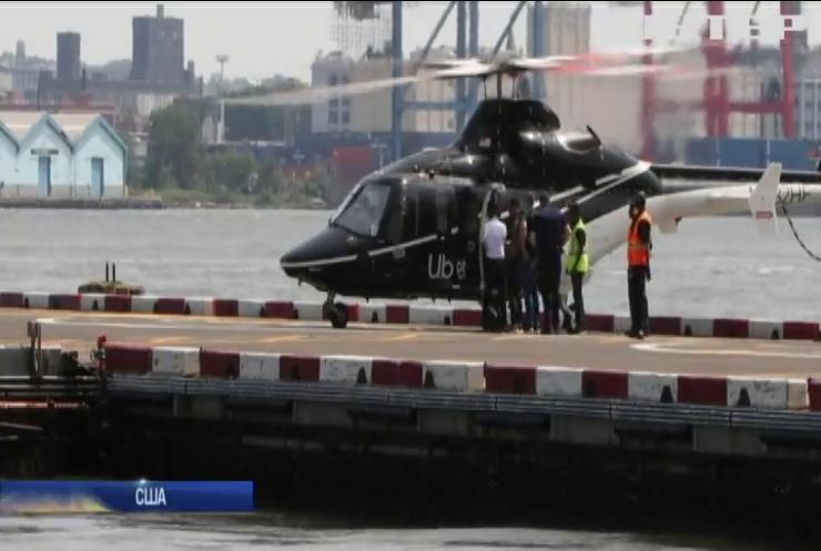У Нью-Йорку з'явилося повітряне таксі