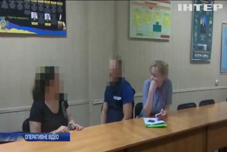 В Одесі перекрили канал торгівлі людьми