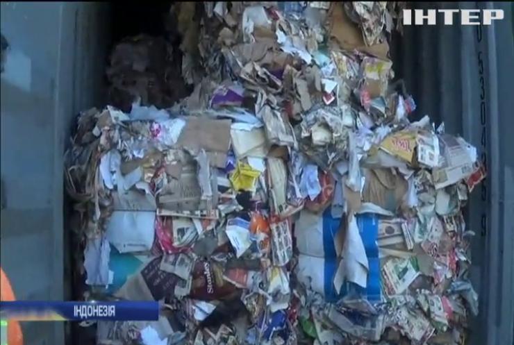 Індонезія поверне Австралії сміття