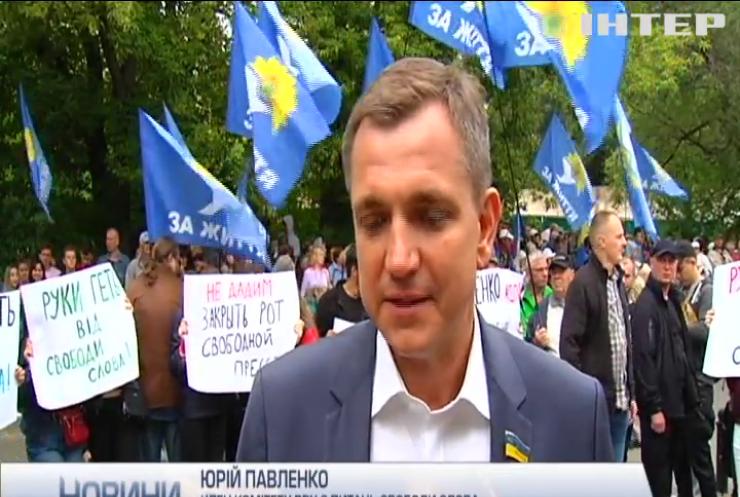 Біля телеканалу Newsone відбулась акція на підтримку журналістів