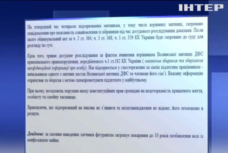 Хабарництво та зловживання службовим становищем: екс-начальника Волинської митниці оголосили в розшук