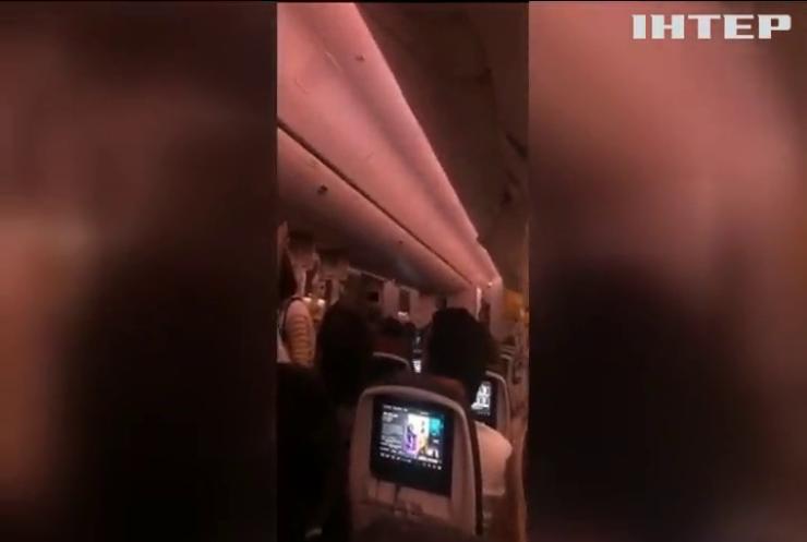 Літак Air Canada здійснив вимушену посадку через турбулентність