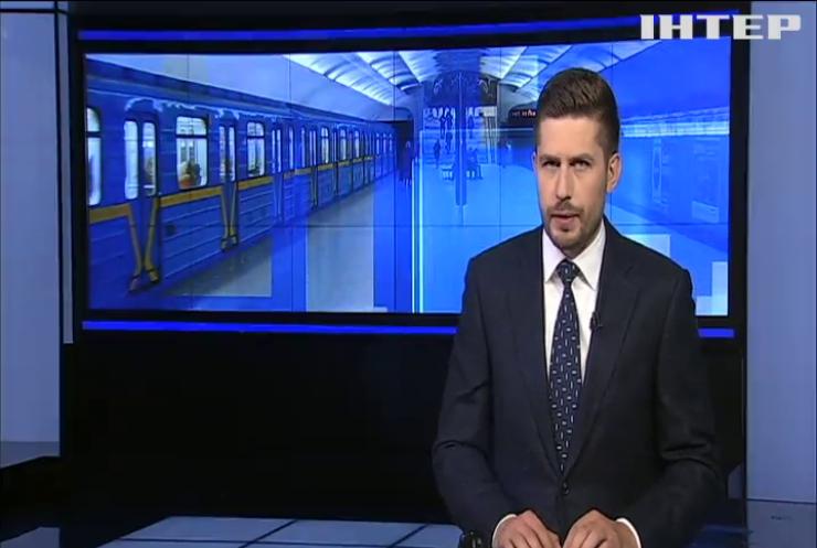 У метро Києва загинула жінка