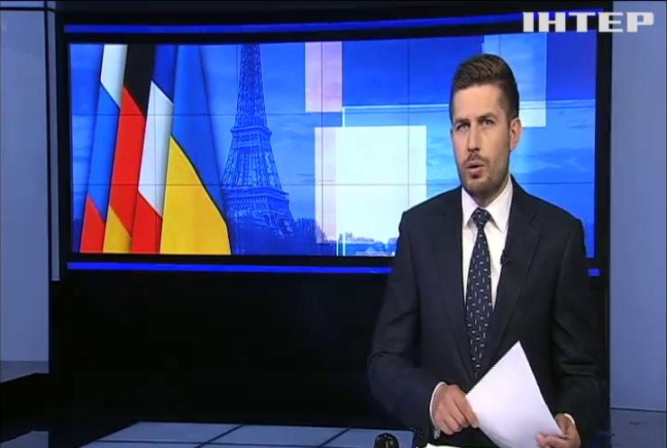 Вадим Пристайко представить Україну на зустрічі у Нормандському форматі