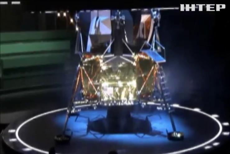 У США презентували шоу з імітацією висадки на Місяць