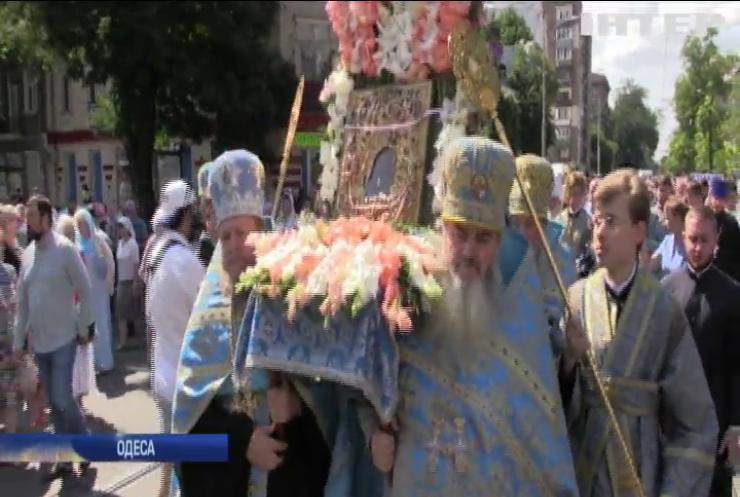 """В Одесі за підтримки """"Опозиційної платформи - За життя"""" провели спільну молитву за мир"""