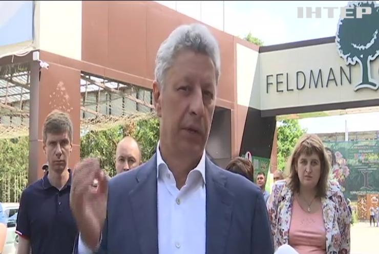 Верховну Раду розігнав не президент, а український народ: Юрій Бойко дав оцінку роботи парламенту