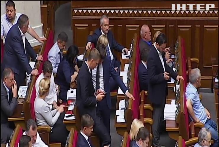 Кінець парламентської каденції: яку політичну спадщину депутати залишили Україні
