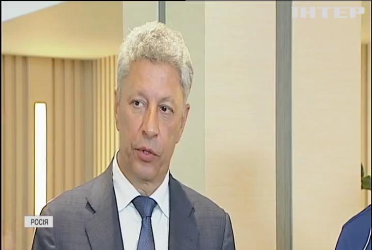 Юрій Бойко: діалог між Україною і Росією припинить хаос з комунальними тарифами