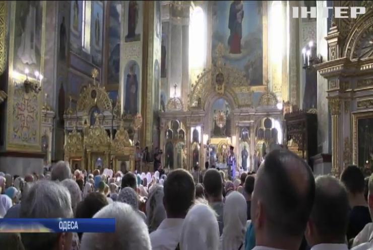 """В Одесі за підтримки """"Опозиційної платформи - За життя"""" провели спільну молитву за мир в Україні"""