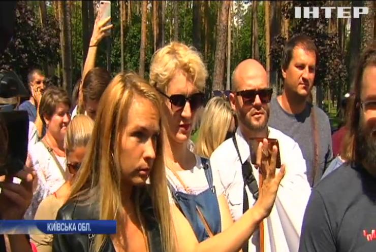 В Ірпіні протестували ошукані вкладники житлового комплексу
