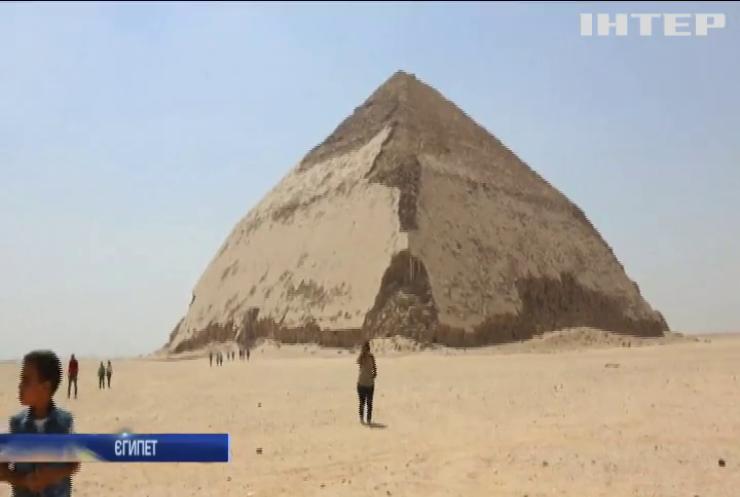 У Єгипті відкрили для відвідувачів дві стародавні піраміди