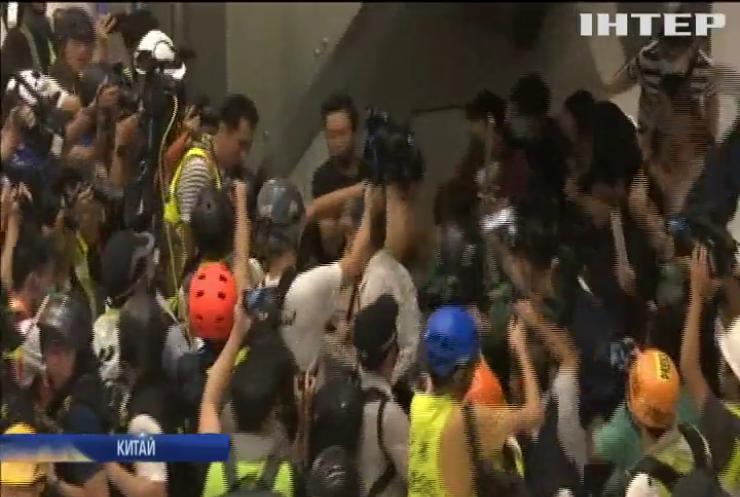 Закон про екстрадицію: у Гонконгу тривають антиурядові протести