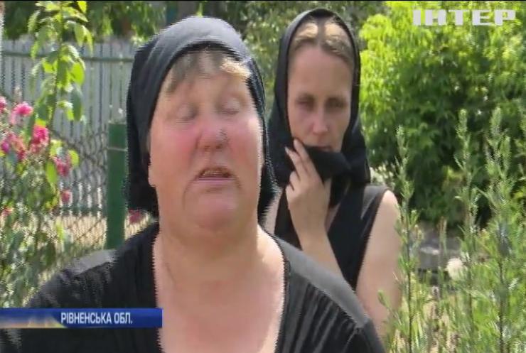 На Рівненщині внаслідок вибуху загинули діти