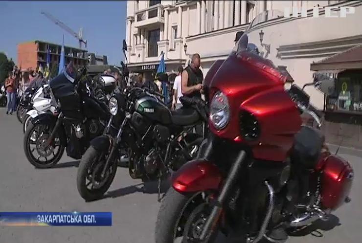 В Ужгороді стартував мотопробіг за єдність України