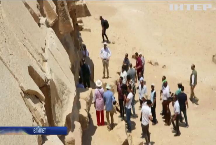 У Єгипті відкрили для туристів дві стародавні піраміди