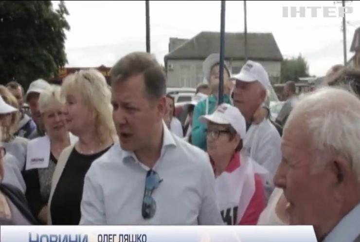 Олег Ляшко закликав скасувати рішення уряду про підвищення ціни на газ
