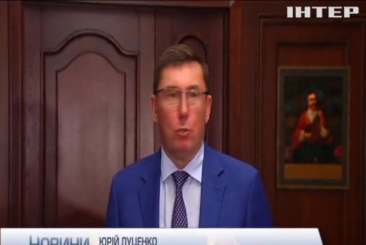 Юрія Луценка допитали по справі Бубенчика
