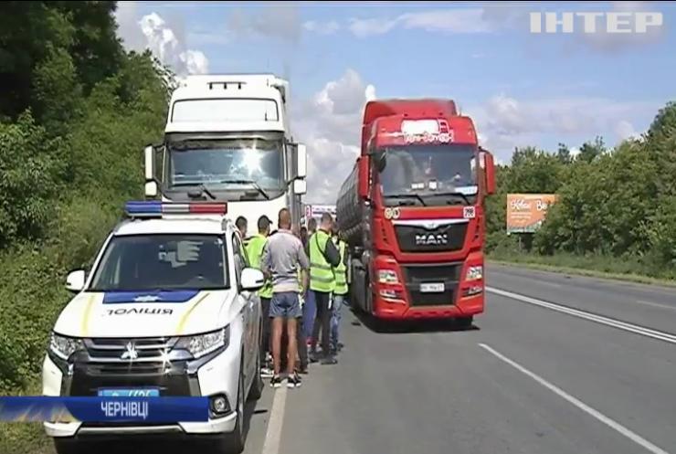 Мешканці Чернівців вимагають негайного ремонту об'їзної дороги