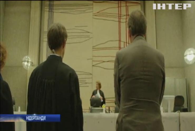 Повернення скіфського золота до України: суд у Нідерландах поставить крапку у справі