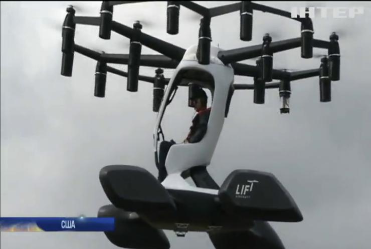 У США сконструювали дрон, здатний підіймати людину