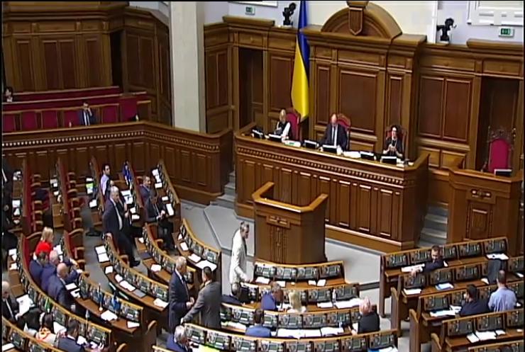 В Україні набув чинності мовний закон